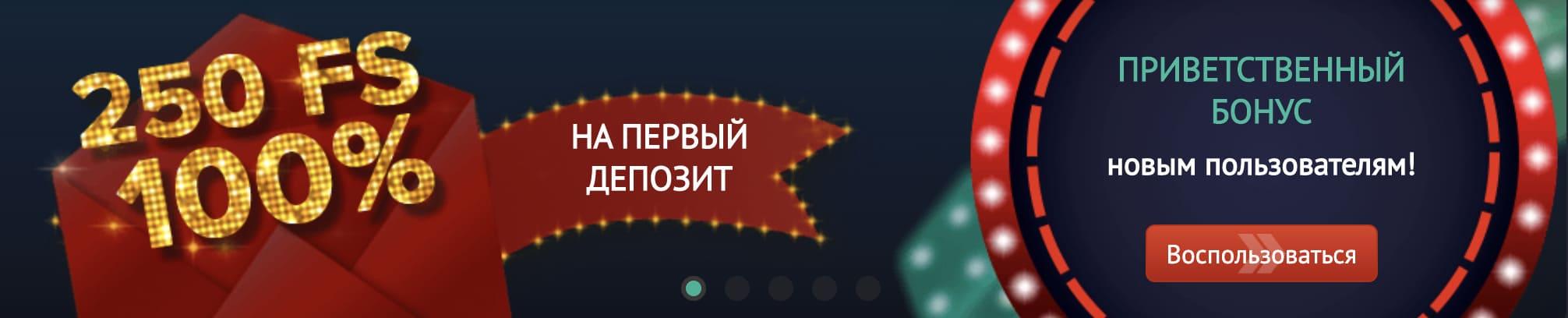 Pin up казино официальный сайт играть онлайн на весь экран бесплатно
